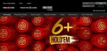 pokerstars_bonus_guida