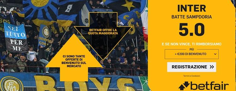 inter-sampdoria-serie-a-quota-maggiorata-betfair