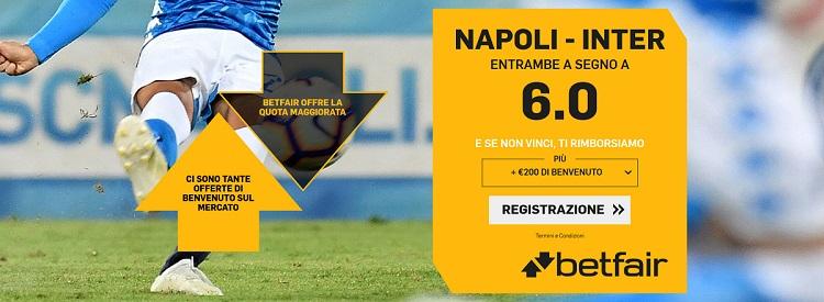 napoli-inter-semifinale-coppa-italia-quota-maggiorata-betfair-